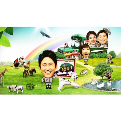 TV 動物農場