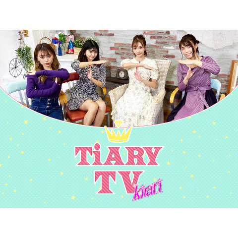TiARY TV kirari