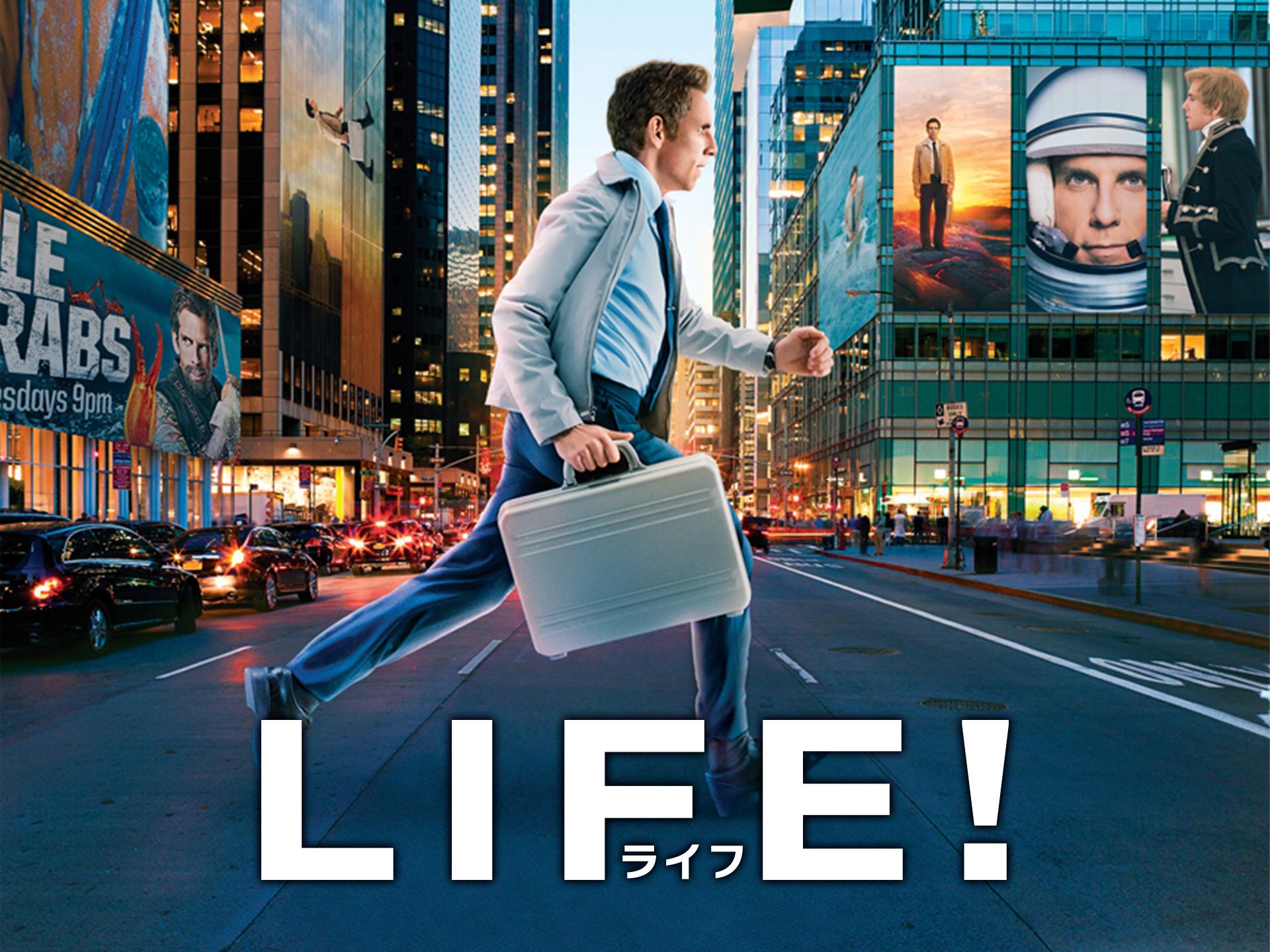 映画『LIFE!/ライフ』の動画  【初月無料】動画配信サービスのビデオマーケット
