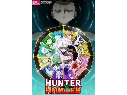 HUNTER×HUNTER(第1話~第100話)