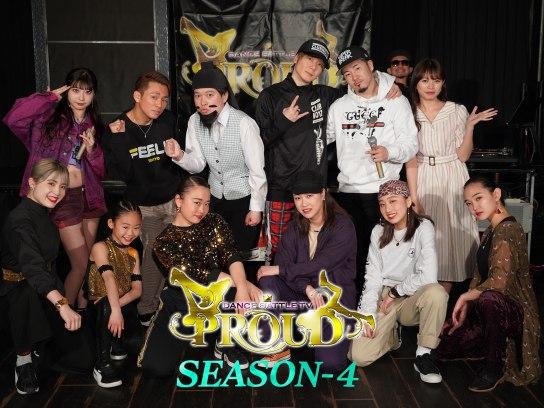 DANCE BATTLE TV PROUD シーズン4