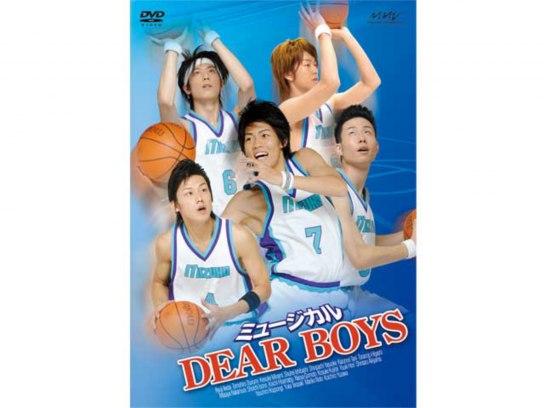 ミュージカル「DEAR BOYS」