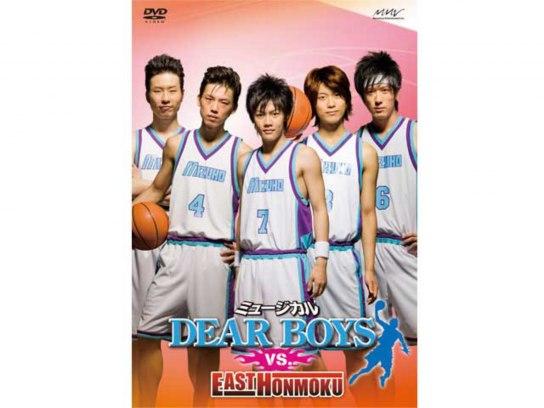 ミュージカル「DEAR BOYS」vs.EAST HONMOKU