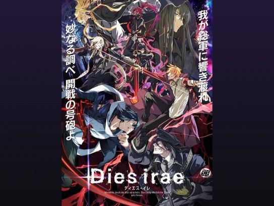 Dies irae (ディエス・イレ)