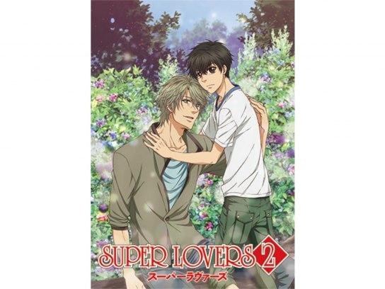 SUPER LOVERS 2