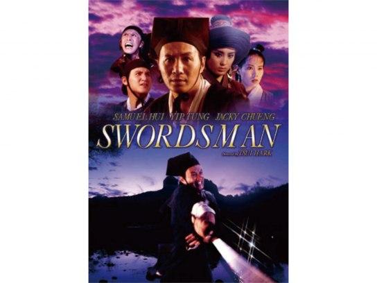 スウォーズマン/剣士列伝