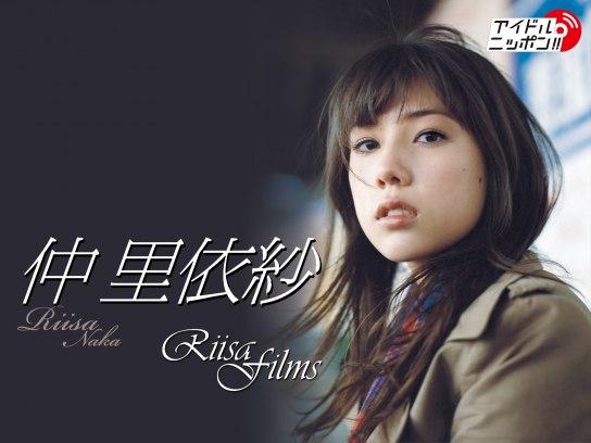 仲里依紗「Riisa Films」