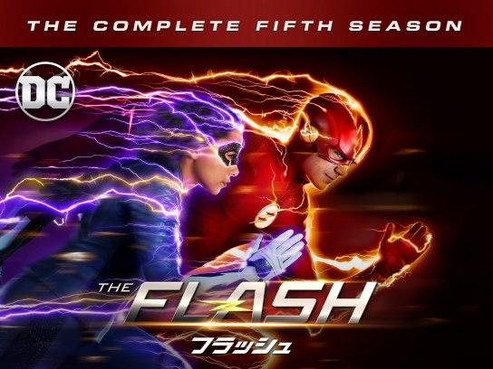 THE FLASH / フラッシュ <フィフス・シーズン> 特典映像付