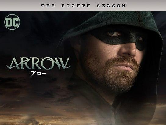 ARROW/アロー <ファイナル・シーズン>