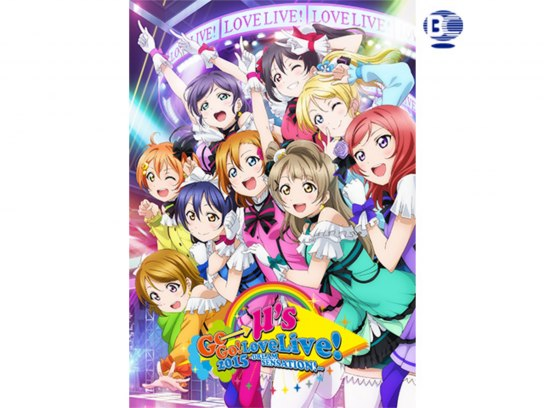 ラブライブ! μ's Go→Go! LoveLive! 2015 ~Dream Sensation!~