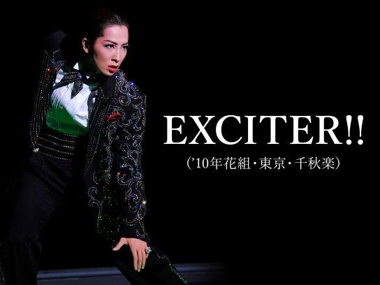 EXCITER!!('10年花組・東京・千秋楽)