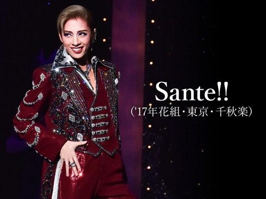 Sante!!('17年花組・東京・千秋楽)