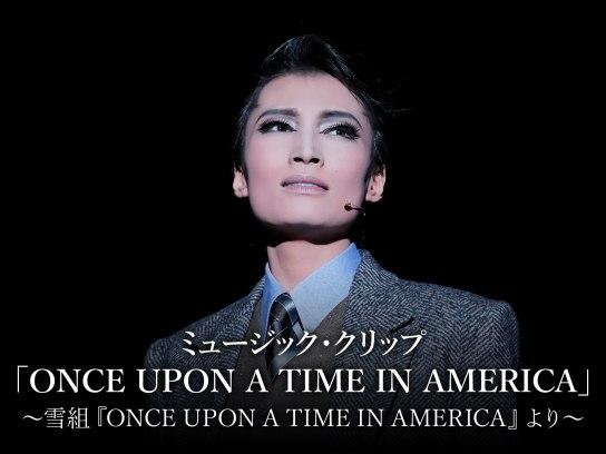ミュージック・クリップ「ONCE UPON A TIME IN AMERICA」~『ONCE UPON A TIME IN AMERICA』より~